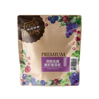 【長青穀典】頂極高纖蜜棗乾250g