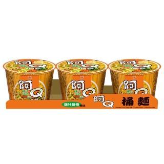 【阿Q桶麵】雞汁排骨風味3入/組(最在地的口味 入口香華而不油膩)