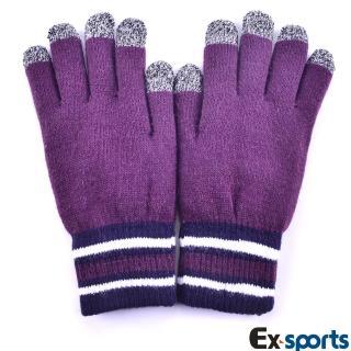 【Ex-sports】觸控手套 智慧多功能(女款-G04-深紫)