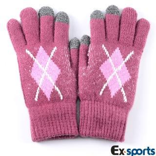 【Ex-sports】觸控手套 智慧多功能(女款-502)