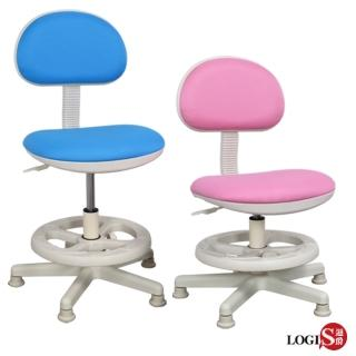 【LOGIS】樂樂守護網布兒童椅/成長椅/電腦椅