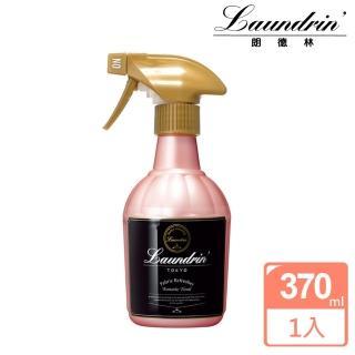 【朗德林】日本Laundrin香水系列芳香噴霧-370ml(浪漫花香)