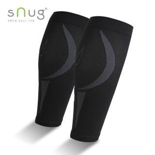 【SNUG】運動壓縮小腿套-1雙(多尺寸任選)
