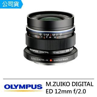 【OLYMPUS】M.ZUIKO DIGITAL ED 12mm F2.0(公司貨)