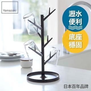 【YAMAZAKI】樹枝杯架(棕)