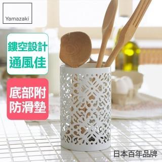 【YAMAZAKI】Kirie典雅雕花收納筒(白)