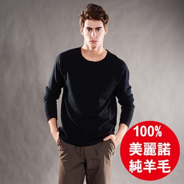 【JORDON橋登】男款圓領 100%美利諾羊毛保暖衣(739)