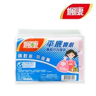 【楓康】撕取式環保垃圾袋3入(53X60cm/108張)