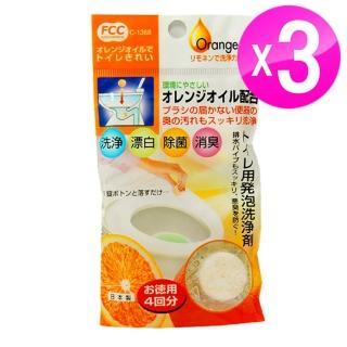 【日本製造 FCC】日本製造 FCC馬桶清潔錠-橘子香氣4入1包 3組LI-1368(LI-1368)