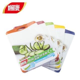 【楓康】時尚抗菌防滑切菜板 小(29.8x20.8x1 cm)