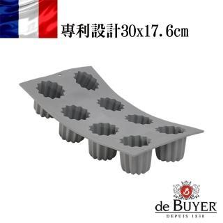 【法國de Buyer畢耶烘焙】『全球專利矽金烤模系列』8入可麗露烤模