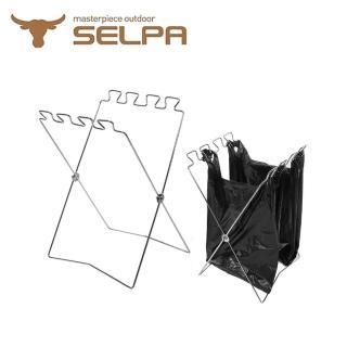 【韓國SELPA】不鏽鋼垃圾袋支架/收納/環保