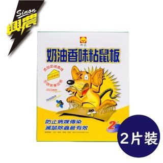 【興農】奶油黏鼠板2片裝 大(24.6x29.5cm)