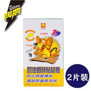 【興農】奶油黏鼠板2片裝 小(24.6x14.6 cm)