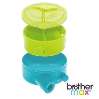 【英國 Brother Max】旋轉式奶粉分裝盒(藍)