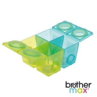 【英國 Brother Max】副食品分裝盒(大號4盒)