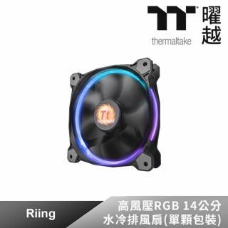 【Thermaltake 曜越】Riing RGB 風扇 14公分