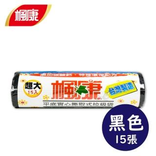 【楓康】撕取式環保超大垃圾袋 15張(黑色/86x100cm)