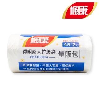 【楓康】撕取式環保超大垃圾袋 45張(透明/86x100cm)