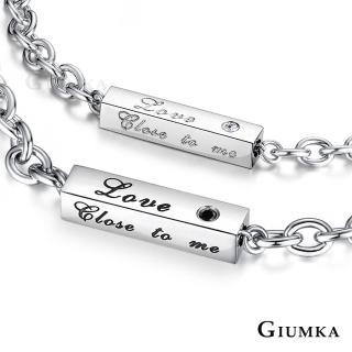 【GIUMKA】情侶手鍊  一字手鍊  Love 珠寶白鋼鋯石  單個價格  MH5048-1(銀色款)