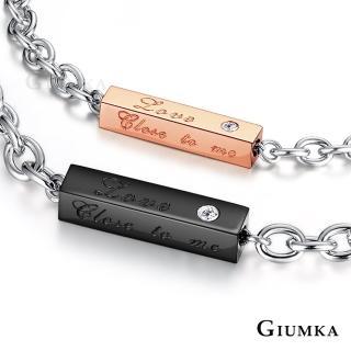 【GIUMKA】情侶手鍊  一字手鍊  Love 珠寶白鋼鋯石  單個價格  MH5048-1(黑玫款)