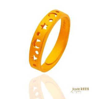 【J'code 真愛密碼】星月戒指(時尚金飾)