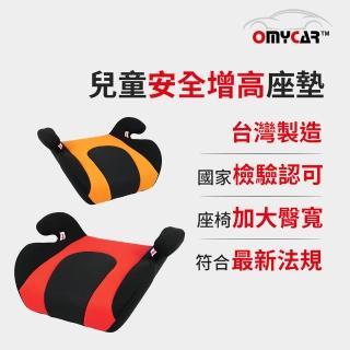 【小乖乖】兒童安全增高座墊(兒童汽車增高座墊 兒童安全座墊)