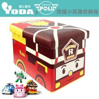 【新春送poli保溫袋】YoDa救援小英雄波力收納箱(ROY)