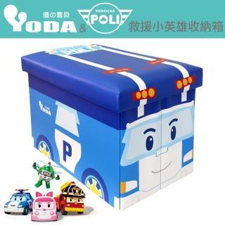 【新年送poli保溫袋】YoDa救援小英雄波力收納箱(POLI)