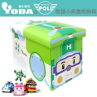 【新年送poli保溫袋】YoDa救援小英雄波力收納箱(HELLY)