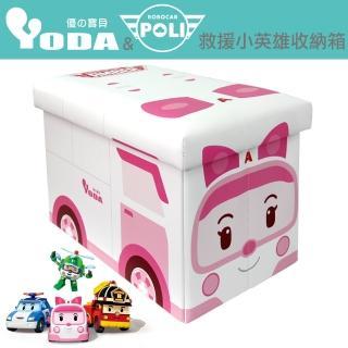 【新年送poli保溫袋】YoDa救援小英雄波力收納箱(AMBER)