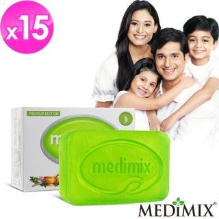 Medimix�L���_�۬�ٯ��m���w�^�X��