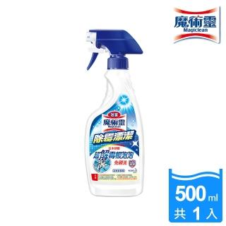 【浴室魔術靈】除霉漂潔噴槍瓶(500ml)