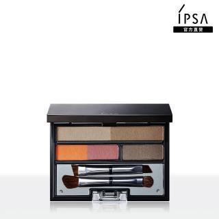 【IPSA】IPSA活現誘色眉彩組