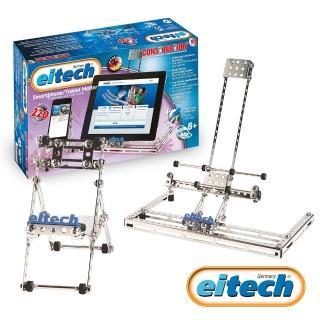 【德國eitech】益智鋼鐵玩具-二合一手機/平板架(C94)