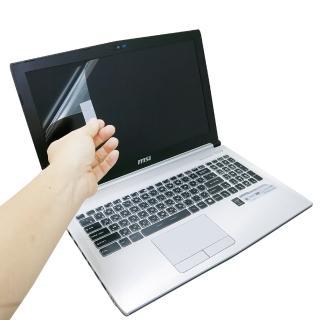 【EZstick】MSI PE60 6QE 專用 靜電式筆電液晶螢幕貼(可選鏡面或霧面)