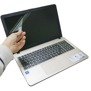 【EZstick】ASUS X540 X540S 專用 靜電式筆電液晶螢幕貼(可選鏡面或霧面)