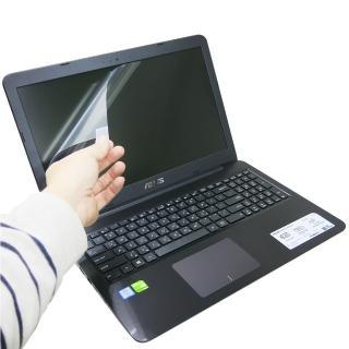 【EZstick】ASUS X556 X556U 專用 靜電式筆電液晶螢幕貼(可選鏡面或霧面)