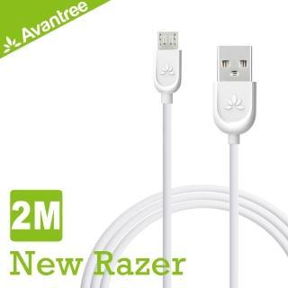 【Avantree】Micro USB充電傳輸線200cm(New Razer)