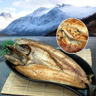 【優鮮配】挪威當季鯖魚一夜干3尾體驗組(約380g/整尾)