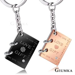 【GIUMKA】情侶刻字 多款鑰匙圈 送單面刻字 黑玫款  單個價格 M05199(多款任選)
