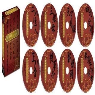 【過年節慶盛典必備】國樂演奏-八音系列(8片CD盒套裝)