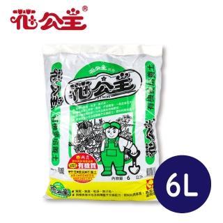 【花公主】有機質培養土(6L)