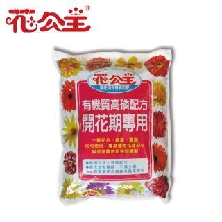 【花公主】開花用有機質粒肥(600g)
