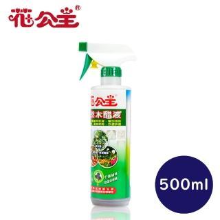 【花公主】天然木酢液 500ml