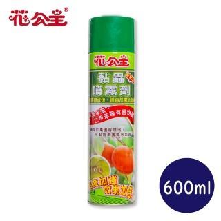 【花公主】黏蟲噴霧劑 600ml