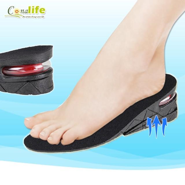 【Conalife】防滑透氣耐磨二層隱形增高鞋墊(3入)