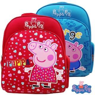 【Peppa Pig 粉紅豬】EVA護脊後背書包(佩佩豬/喬治_PP5715)