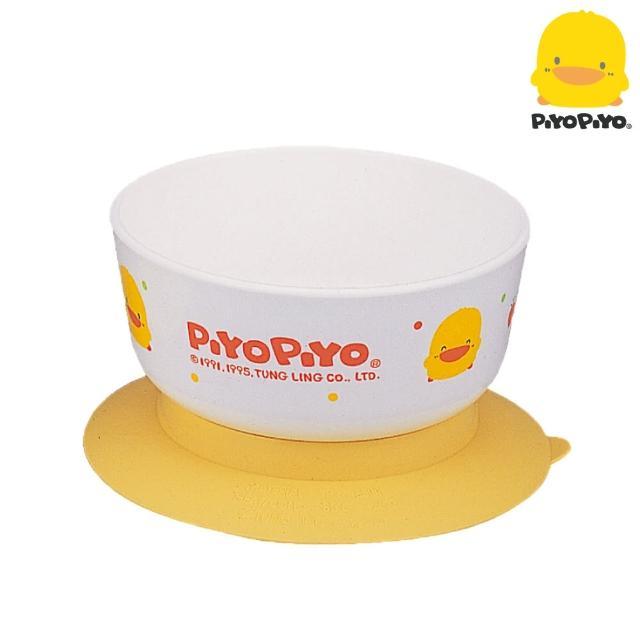 【黃色小鴨PiyoPiyo】嬰幼兒學習碗(微波爐專用)