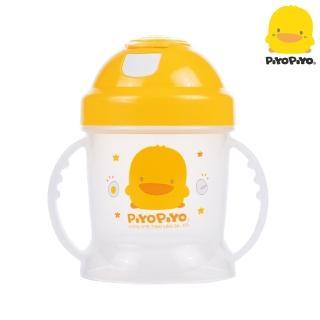 【黃色小鴨PiyoPiyo】彈跳吸管練習杯(250ml)
